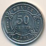 Белиз, 50 центов (1991 г.)