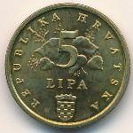 Хорватия, 5 лип (2003 г.)