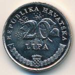 Хорватия, 20 лип (2005 г.)