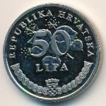 Хорватия, 50 лип (2005 г.)