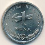 Хорватия, 1 куна (1999 г.)
