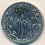 Вануату, 50 вату (1999 г.)