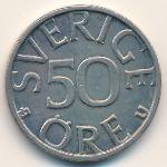 Швеция, 50 эре (1982 г.)