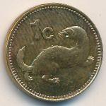 Мальта, 1 цент (2005 г.)