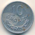 Польша, 10 грошей (1967 г.)