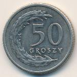 Польша, 50 грошей (1991 г.)