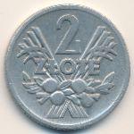 Польша, 2 злотых (1958 г.)