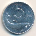 Италия, 5 лир (1974 г.)
