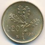 Италия, 20 лир (1981 г.)