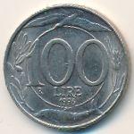 Италия, 100 лир (1996 г.)