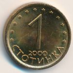 Болгария, 1 стотинка (2000 г.)