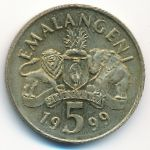 Свазиленд, 5 эмалангени (1999 г.)