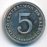 Панама, 5 сентесимо (1969 г.)