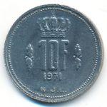 Люксембург, 10 франков (1971 г.)