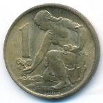 Чехословакия, 1 крона (1967 г.)