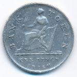 Ирландия, 30 пенсов (1808 г.)