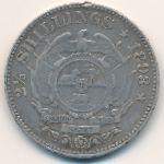 ЮАР, 2 1/2 шиллинга (1893 г.)