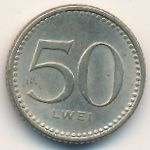 Ангола, 50 лвей (1977 г.)