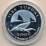 Острова Острал, 500 франков (2014 г.)