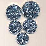 Катанга, Набор монет (2017 г.)