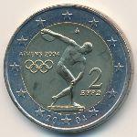 Греция, 2 евро (2004 г.)