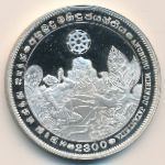 Шри-Ланка, 500 рупий (1993 г.)