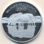 Уганда, 2000 шиллингов (2000 г.)