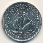 East Caribbean States, 25 cents, 1955–1965