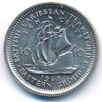 Восточные Карибы, 10 центов (1956–1965 г.)