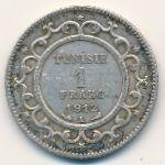 Тунис, 1 франк (1912 г.)