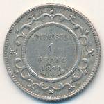 Тунис, 1 франк (1911 г.)
