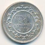 Тунис, 50 сентим (1915 г.)