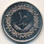 Ливия, 10 дирхамов (1975 г.)