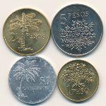 Гвинея-Бисау, Набор монет (1977 г.)