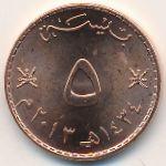 Оман, 5 байз (1999–2013 г.)