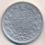 Иран, 5000 динаров (1902 г.)