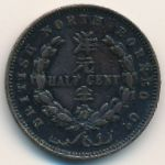 Северное Борнео, 1/2 цента (1887 г.)