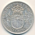Южная Родезия, 1/2 кроны (1941 г.)