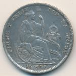 Перу, 1/2 соля (1928–1929 г.)