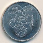 Литва, 1,5 евро (2017 г.)