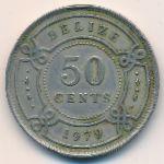 Белиз, 50 центов (1979 г.)