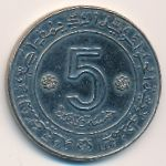 Алжир, 5 динаров (1972 г.)