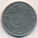 Иордания, 100 филсов (1984 г.)