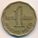 Уругвай, 1 новый песо (1978 г.)