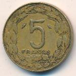 Экваториальные Африканские Штаты, 5 франков (1965 г.)