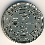 Hong Kong, 10 cents, 1937