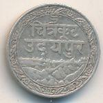 Мевар, 1/8 рупии (1928 г.)
