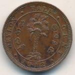 Цейлон, 1/2 цента (1912 г.)
