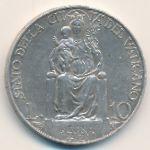 Ватикан, 10 лир (1931 г.)