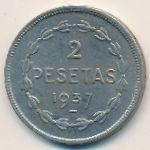 Эускади (Страна Басков), 2 песеты (1937 г.)